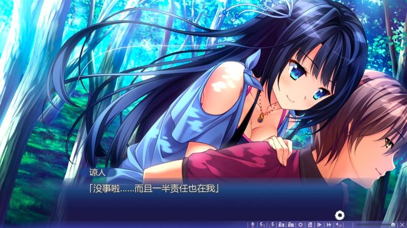 【大型ADV/中文/动态】追忆夏色年华 官方中文硬盘破解版+社保补丁【5G】 13