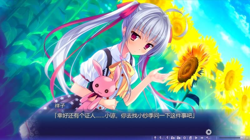 【大型ADV/中文/动态】追忆夏色年华 官方中文硬盘破解版+社保补丁【5G】 21