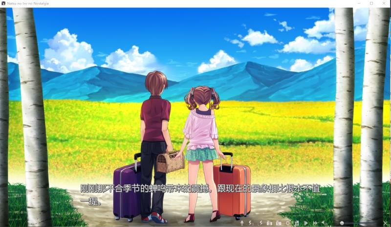 【大型ADV/中文/动态】追忆夏色年华 官方中文硬盘破解版+社保补丁【5G】 5