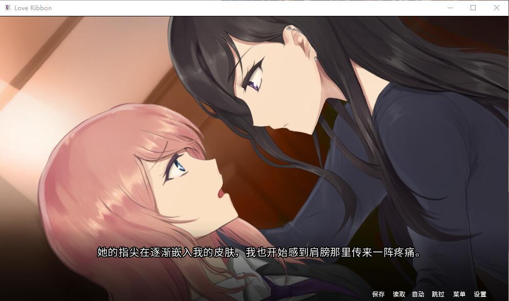 [Razzart Visual] Love Ribbon / 恋爱纽带 汉化硬盘版[官方中文][504M] 9