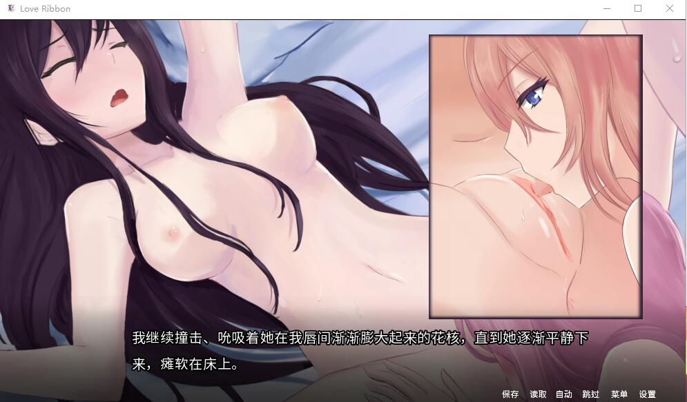 [Razzart Visual] Love Ribbon / 恋爱纽带 汉化硬盘版[官方中文][504M] 19