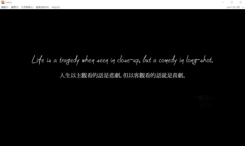 【黑暗ADV/中文/顶尖大作】莎爾蒂~绝望与崩溃的鬼畜无尽轮回 官方中文版【3.9G/全CV】 4