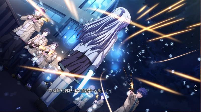 [ADV/新汉化][Key社] Angel Beats! -1st beat- v0.21汉化硬盘版[死了没法儿忍汉化组][3.73G] 10