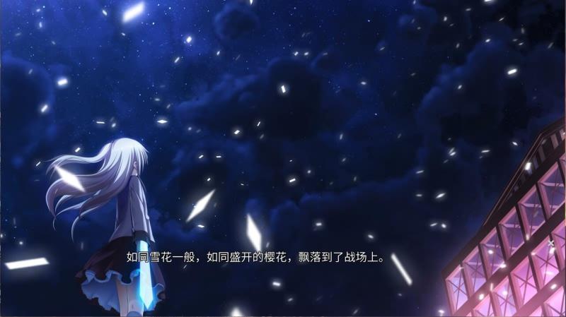 [ADV/新汉化][Key社] Angel Beats! -1st beat- v0.21汉化硬盘版[死了没法儿忍汉化组][3.73G] 11