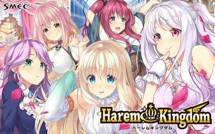 【新汉化作品】[SMEE] HaremKingdom -ハーレムキングダム- / 异世界后宫篇 V1.1汉化硬盘版[他&她心渐近汉化组][4.21G][BDODGD]