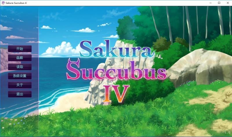 【新汉化作品】[无码][Winged Cloud] Sakura Succubus 4 无码汉化硬盘版[官方中文][716MB][BDODGD]