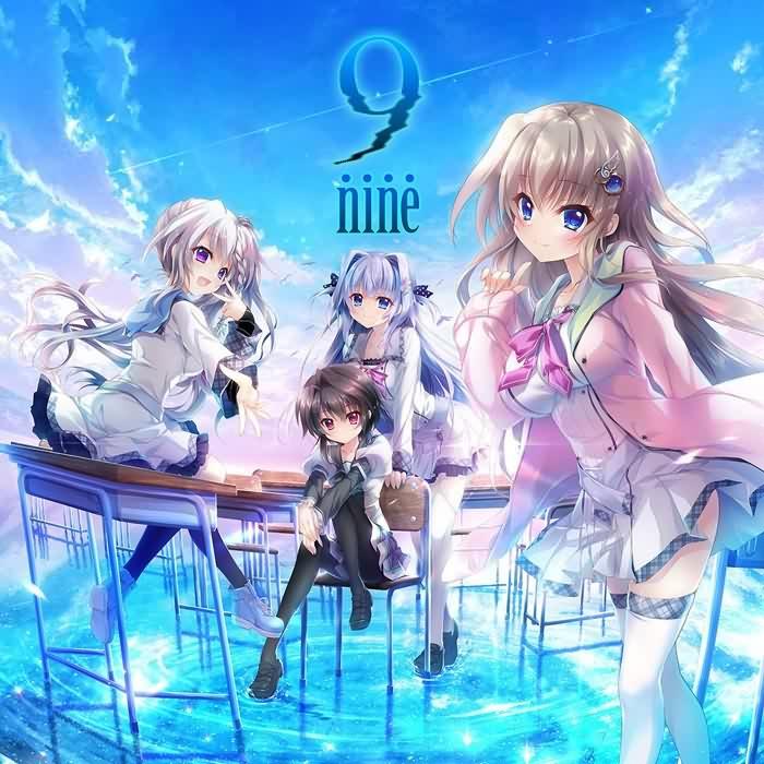 【新汉化作品】[ぱれっと] 9 -Nine- New Episode / 9-nine- 新章 汉化硬盘版[樱空汉化组][3.04G]